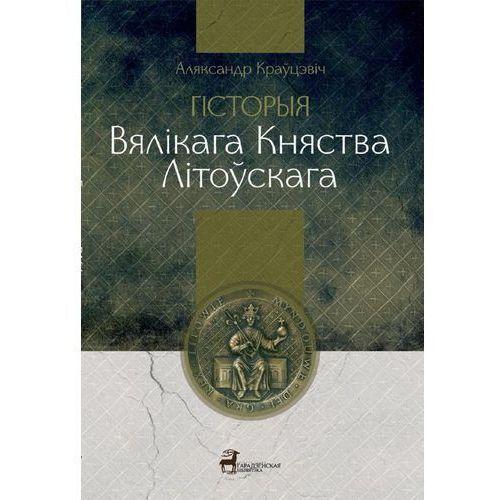 E-booki, Historia Wielkiego Księstwa Litewskiego - Aljaksandr Kravcevich