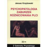 Książki medyczne, Psychopatologia Zaburzeń (opr. miękka)