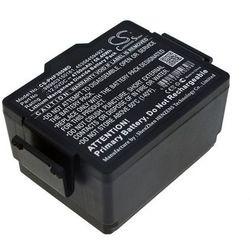 Philips DSA HeartStart FR3 / 453564288031 4700mAh 56.40Wh Li-MnO2 12.0V (Cameron Sino)