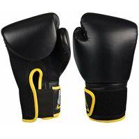 Rękawice do walki, Rękawice bokserskie treningowe Avento 8 oz