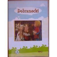 Filmy animowane, Dobranocki cz. 2 - spektakl DVD