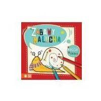 Książki dla dzieci, Zabawy Malucha Cz.1 (opr. broszurowa)