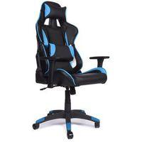 Fotele dla graczy, Fotel gamingowy AERO BLUE