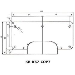 Podkładka wzmacniające do zawiasów Kubica Koblenz K6700