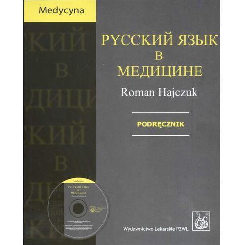 Książki medyczne, Russkij jazyk w medicinie CD podręcznik (opr. miękka)