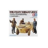 "Pozostałe zabawki, German Panzer Division ""Frontline Reconnaissance Team"""