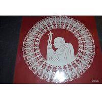 Ozdoby świąteczne, Gwiazda kurpiowska z papieżem św. Janem Pawłem II, kolor biały, śred. 34 cm (wb-17)