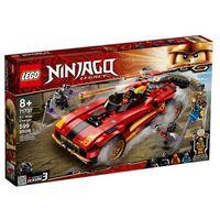 Klocki dla dzieci, LEGO zestaw Ninjago 71737 Ninjaścigacz X-1