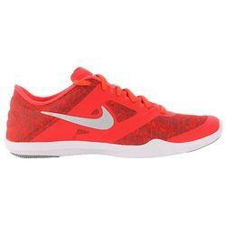 Buty Nike Studio Trainer 2 Print 684894-605