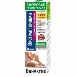 Ven activ żel do nóg żylaki z trokserutyną i ekstraktem pijawki 125ml