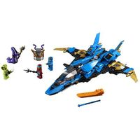 Klocki dla dzieci, LEGO Klocki Ninjago Burzowy myśliwiec Jaya GXP-671491 - DARMOWA DOSTAWA OD 199 ZŁ!!!
