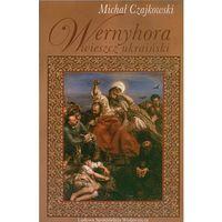Powieści, Wernyhora (opr. kartonowa)