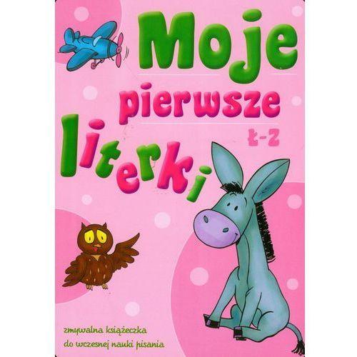 Książki dla dzieci, Moje pierwsze literki Ł-Z (opr. miękka)