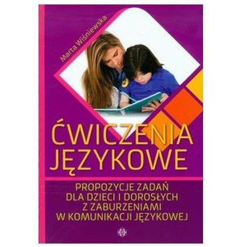 Pozostałe książki, Ćwiczenia językowe Wiśniewska Marta (opr. broszurowa)