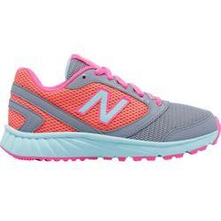 New Balance dziecięce buty do biegania KJ455GPY 35 - BEZPŁATNY ODBIÓR: WROCŁAW!