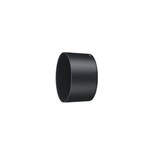 Osłony na obiektyw, Nikon HB-57 osłona przeciwsłoneczna do obiektywu Nikkor AF-S DX 55-300mm f4.5-5.6G ED VR