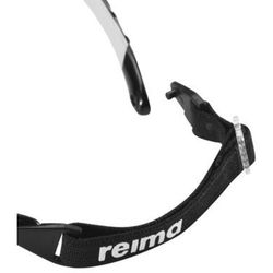 okulary przeciwsłoneczne UVA i UVb z polaryzacją Reima Ankka