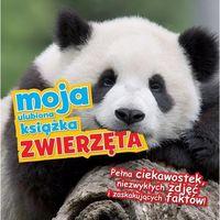 Książki dla dzieci, Tupcio Chrupcio Nie mogę zasnąć /op.tw./ (opr. twarda)