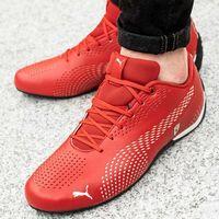 Męskie obuwie sportowe, Puma SF Drift Cat 5 Ultra II (306422-05)