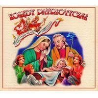 Muzyka religijna, Kolędy patriotyczne (CD)