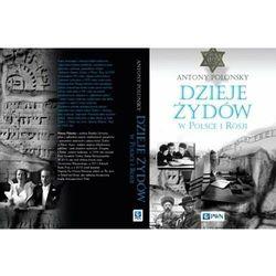 Dzieje Żydów w Polsce i Rosji oprawa twarda - Dostępne od: 2014-10-23 (opr. twarda)