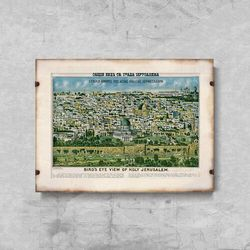 Plakaty w stylu retro Plakaty w stylu retro Stara mapa Jerozolimy Ziemi Świętej