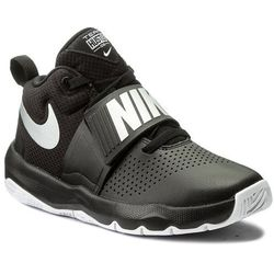 Buty NIKE - Team Hustle D 8 (GS) 881941 001 Black/Metallic Silver/White