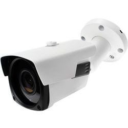 Kamera FullHD tubowa 4in1 KEEYO LV-AL60HVTW-S